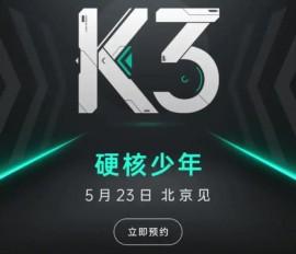 23 मई को लॉन्च होगा Oppo K3 स्मार्टफोन, मिल सकता है पॉपअप सेल्फी कैमरा