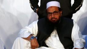पाकिस्तान ने हाफिज सईद और मसूद अजहर से जुड़े 11 संगठनों पर लगाया बैन