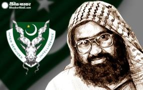 मसूद अजहर को बचाने में जुटी ISI, इस्लामाबाद के एक सुरक्षित घर में किया शिफ्ट