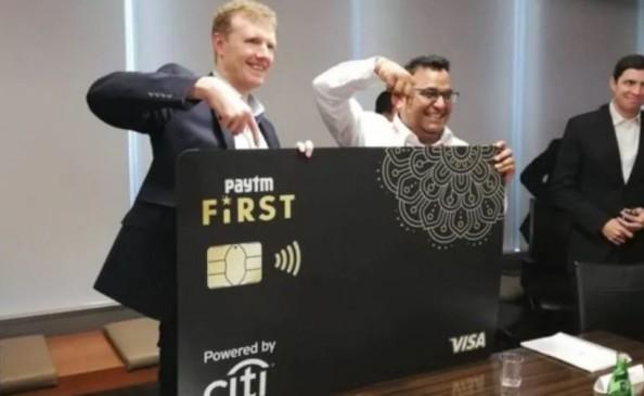 Paytm ने लॉन्च किया क्रेडिट कार्ड, मिलेगा हर शॉपिंग पर कैशबैक