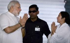 पीएम मोदी ने ममता बनर्जी को फोन किया, लेकिन नहीं हो सकी बात- अधिकारी