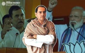 राजीव गांधी के नाम पर लड़कर दिखाएं चुनाव, PM मोदी ने कांग्रेस को दी चुनौती