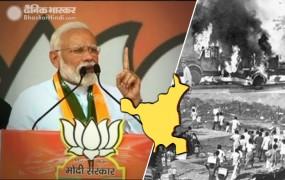 हरियाणा में बोले PM मोदी, सिख दंगों पर कांग्रेस कहती है 'हुआ तो हुआ'