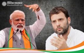 पंजाब में बोले मोदी, 84 पर बयानबाजी करने वाले पित्रोदा को नहीं राहुल गांधी को आनी चाहिए शर्म