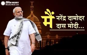BJP अध्यक्ष अमित शाह भी बनेंगे मंत्री, मिल सकता है महत्वपूर्ण मंत्रालय