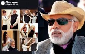 Fake News: प्रधानमंत्री मोदी मेकअप पर खर्च करते है 80 लाख रुपए ?