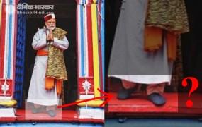 Fake News: क्या पीएम मोदी जूते पहनकर केदारनाथ मंदिर गए ?
