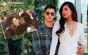 फोटो के बाद प्रियंका और निक का किसिंग वीडियो वायरल, देखें