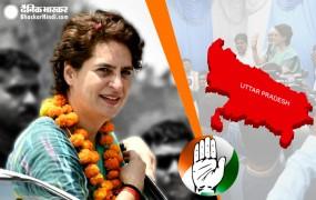 प्रियंका गांधी का दावा- यूपी में बीजेपी को लगेगा बड़ा झटका, होगी बुरी हार