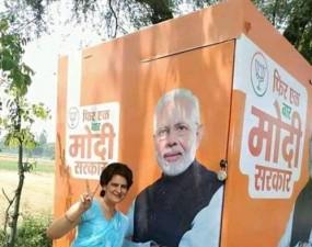 Fake News : प्रियंका गांधी ने पीएम मोदी के प्रचार रथ के साथ खिंचवाई फोटो