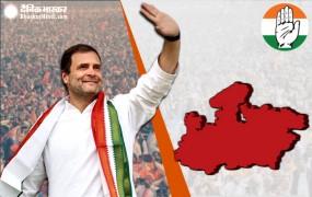 भिंड में बोले राहुल गांधी- देश की जनता ने दिया 'चौकीदार चोर है' का नारा