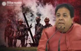 राजीव शुुक्ला का दावा : मनमोहन सिंह के कार्यकाल में की गई 6 सर्जिकल स्ट्राइक, तारीखें भी बताईं