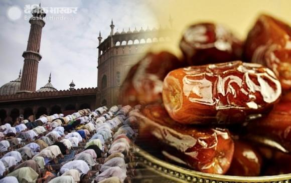 रमजान स्पेशल हेल्थ न्यूज, रोजे में इफ्तारी के दौरान इन कारणों से किया जाता है खजूर का सेवन