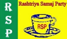 भाजपा के खिलाफ उतरे सहयोगी दल के उम्मीदवार
