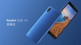 Redmi 7A स्मार्टफोन लॉन्च, जानें स्पेसिफिकेशन