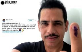 पराग्वे के झंडे को तिरंगा समझकर रॉबर्ट वाड्रा ने किया ट्वीट, ट्रोल होने के बाद डिलीट किया
