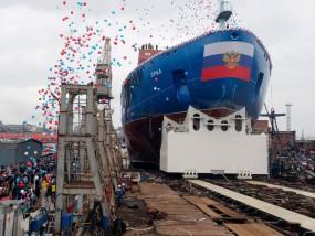 रूस ने लॉन्च किया दुनिया का सबसे बड़ा न्यूक्लियर पावर्ड आइसब्रेकर