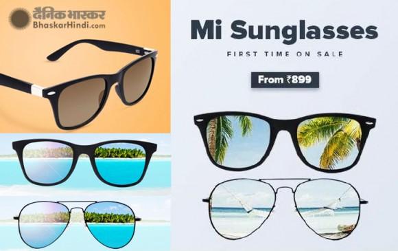 Xiaomi Mi Sunglasses की भारत में शुरु हुई बिक्री, इस तकनीक से हैं लैस