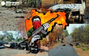 महाराष्ट्र दिवस पर गडचिरोली में बड़ा नक्सली हमला, 15 कमांडो शहीद, ड्राइवर की भी मौत