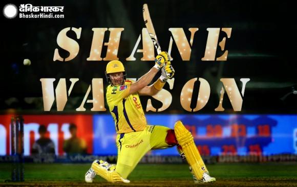 वॉटसन के घुटने से रिसता रहा खून फिर भी करते रहे बल्लेबाजी, मैच के बाद लगे 6 टांके