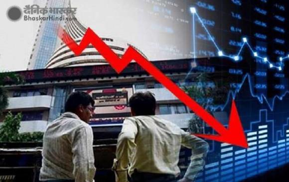 लगातार चौथे दिन शेयर बाजार में गिरावट, सेंसेक्स 230.22 और निफ्टी 57.70 अंक लुढ़का