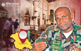 श्रीलंका के सेना प्रमुख का दावा- आतंकियों ने कश्मीर में ली ट्रेनिंग