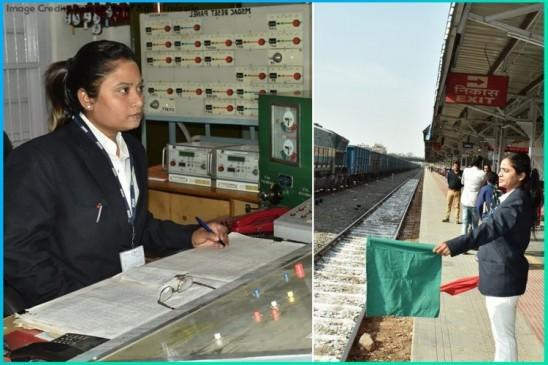 देश का ऐसा पहला रेलवे स्टेशन, जिसे संचालित करने का जिम्मा सिर्फ महिलाओं पर