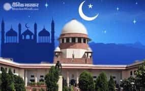 रमजान: सुप्रीम कोर्ट ने खारिज की सुबह 5 बजे से मतदान करवाने की मांग