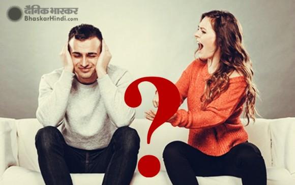 पति पत्नी के बीच विवाद के ये हो सकते हैं कारण, करें ये उपाय