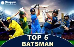 वर्ल्ड कप में सबसे ज्यादा शतक जड़ने वाले टॉप-5 बल्लेबाज