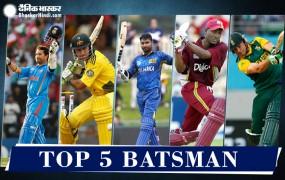World Cup : इन बल्लेबाजों के नाम सबसे ज्यादा रन बनाने का रिकॉर्ड