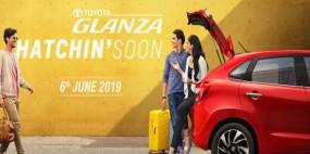 Toyota Glanza भारत में 6 जून को होगी लॉन्च, वीडियो टीजर जारी
