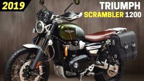 Triumph Scrambler 1200 भारत में 23 मई को होगी लॉन्च, जानें खासियत