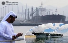 सऊदी अरब के तेल टैंकरों पर हमला, ईरान-अमेरिका के बीच और बढ़ा तनाव