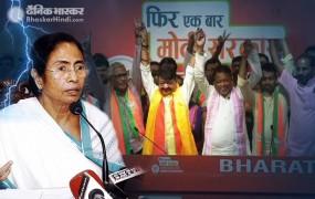 ममता को झटका, TMC के 2 विधायक और 50 पार्षदों ने थामा BJP का दामन