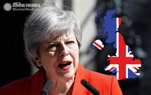 ब्रिटेन: पीएम थेरेसा मे ने की इस्तीफे की घोषणा, 7 जून को छोड़ेंगी पद