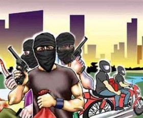 बैंक से रुपए निकालकर शादी में जा रहा था शिक्षक, रास्ते में बाइक सवारों ने लूट लिए