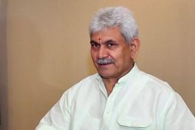 मोदी की सुनामी के बाद भी गाजीपुर से हार गए केंद्रीय मंत्री मनोज सिन्हा