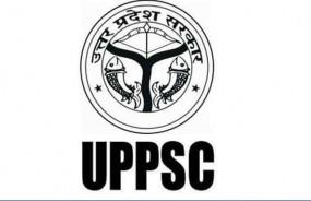 UPPSC 2019 का एडमिट कार्ड जारी, इस दिन होगी परीक्षा