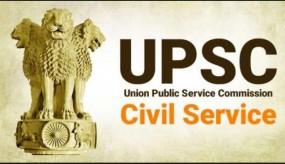 UPSC Civil Service 2019: प्रारंभिक परीक्षा के एडमिट कार्ड जारी, ऐसे करें डाउनलोड