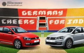 Volkswagen ने Polo, Ameo और Vento के कप एडिशन पेश किए