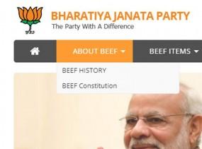 दिल्ली BJP की वेबसाइट शपथ ग्रहण से पहले हैक, लगाया बीफ पार्टी का लोगो