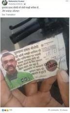 Fake News : विंग कमांडर अभिनंदन ने कहा - मोदी ने करवाया था पुलवामा आतंकी हमला!