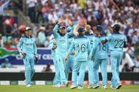 World Cup 2019 : पहले मैच में इंग्लैंड की शानदार जीत, अफ्रीका को 104 रनों से हराया