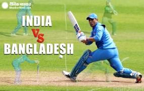 World Cup: भारत ने दूसरे वार्म-अप मैच में बांग्लादेश को 95 रनों से हराया, धोनी-राहुल ने शतक जड़ा