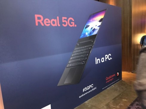 दुनिया का पहला 5G लैपटॉप Project Limitless लॉन्च, जानें फीचर्स