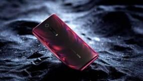 Xiaomi Redmi K20 जल्द हो सकता है लॉन्च, जानें लीक कीमत और स्पेसिफिकेशन