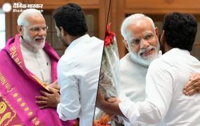 दिल्ली: पीएम से मिले जगन मोहन रेड्डी, मोदी ने गले लगाकर दी जीत की बधाई