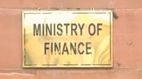 वित्त मंत्रालय ने IT विभाग के 12 सीनियर अफसरों को जबरन किया रिटायर