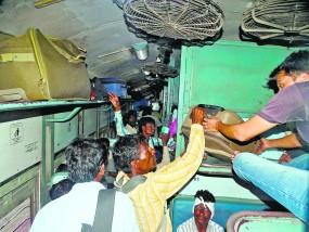 खचाखच चल रही ट्रेनें, स्लीपर कोच बने जनरल, टायलेट तक भरा सामान